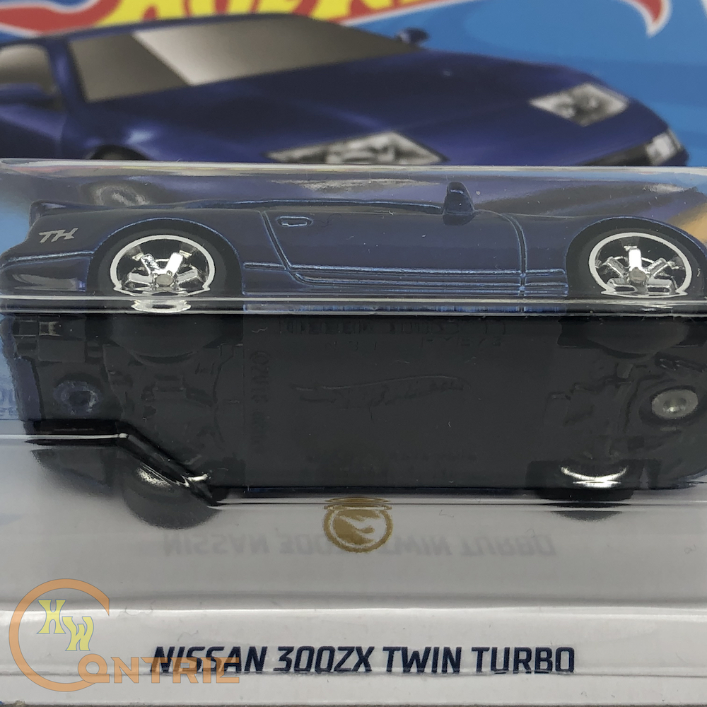 Nissan 300ZX Twin Turbo STH Gold Symbol On Card Under Vehicle