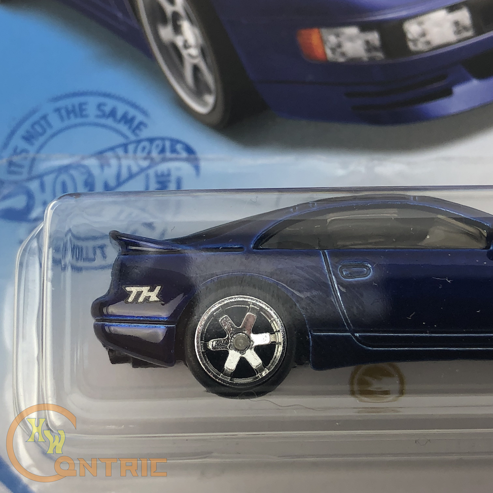 Nissan 300ZX Twin Turbo STH TH Symbol On Vehicle